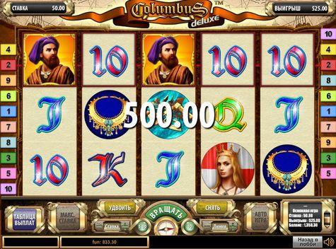 казино фараон отзывы форум