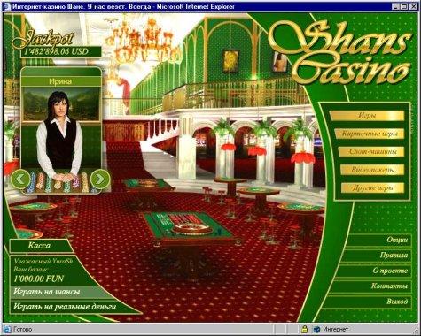 Казино Плей Фортуна - играть в онлайн казино Play Fortuna