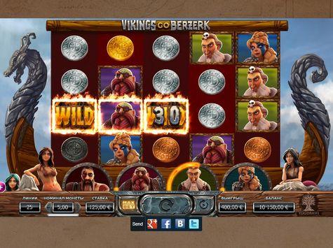 Форумы о казино