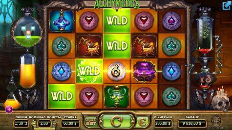 Обзор казино Плей Фортуна на форуме